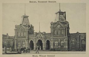 Vilenski_vokzal_Minsk
