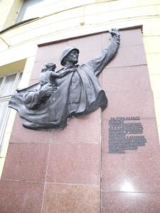 memorialnaya-doska-minsk